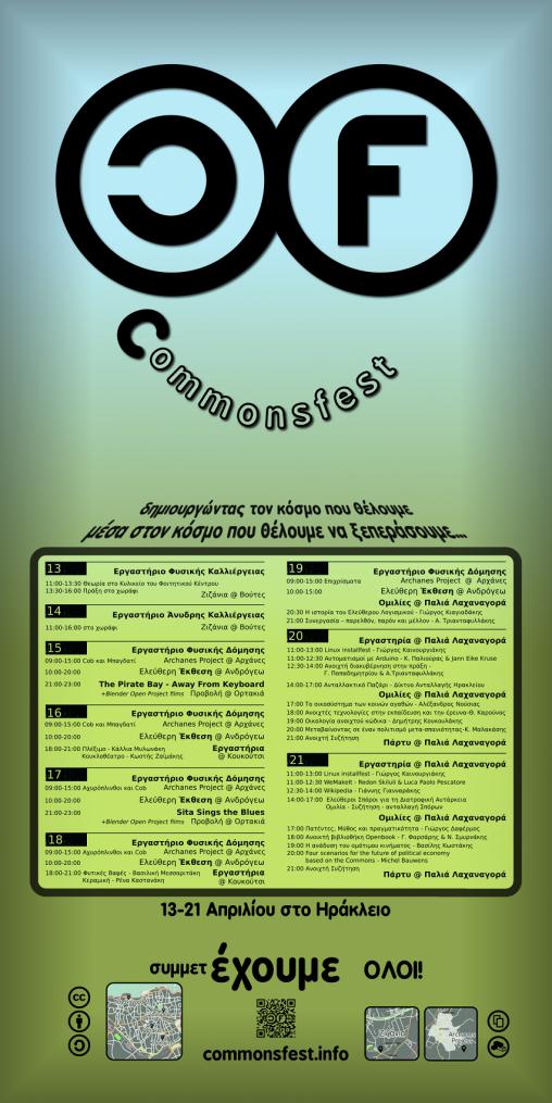 CommonsFest