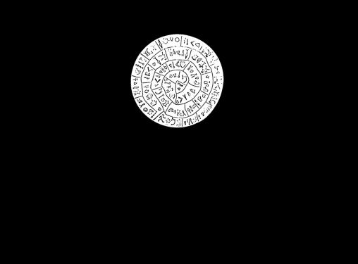 HWMN logo