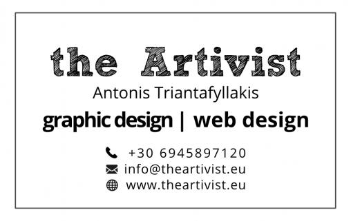 artivistcard