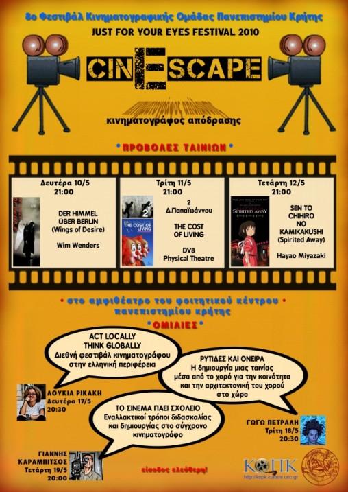 Cinema Festival 2010