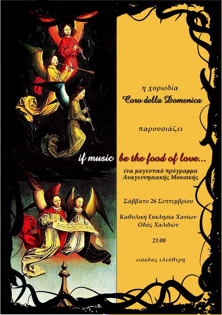 Coro della Domenica 2009