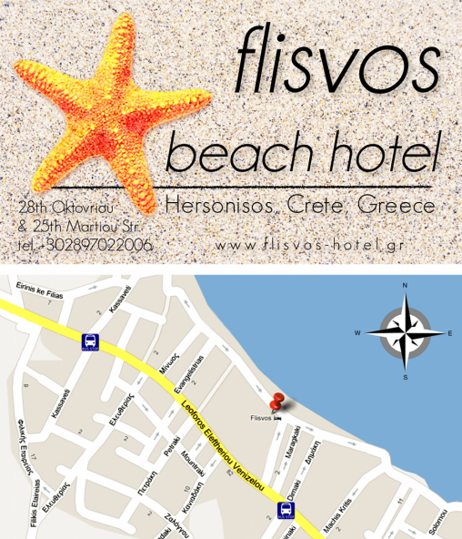 Flisvos Business Card