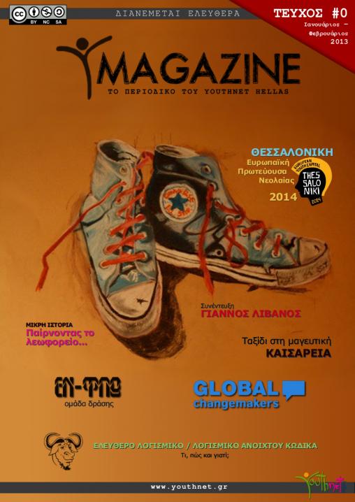 Y-Magazine
